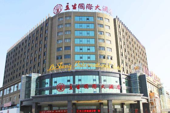 安网智慧wifi携手南昌立生国际大酒店,打造区域新标杆