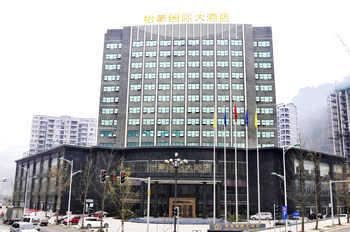 安网智慧wifi为深圳重庆宾馆更添吸引力,来自智慧wifi的魅力
