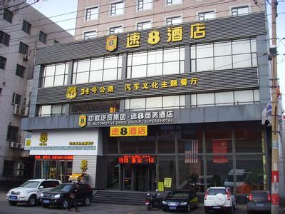 速8酒店沈阳太原街全方位无线覆盖选择安网智慧Wi-Fi