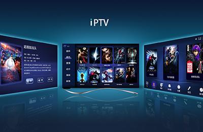 IPTV组网方案及设备设置指导