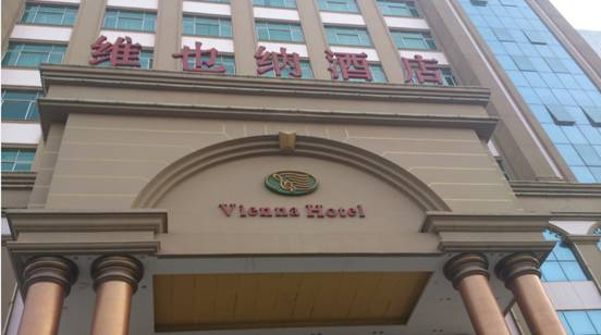 酒店走廊 酒店一期无线工程部署于已完工。酒店欧式豪华装修,时尚高雅,拥有158间各类豪华客(套)房。本次主要覆盖客房区域,无线控制器采用安网软AC控制器;10台8*口POE交换机;客房采用55台入墙AP-120W; 3个房间一个;