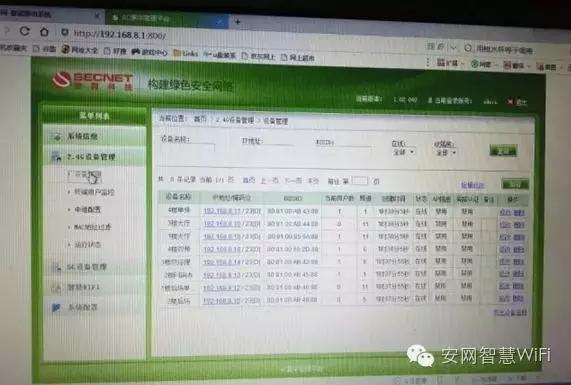赛车pk10_北京福德正神网YNQJ_